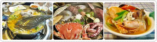 แฮมุลทังหรือสตูว์อาหารทะเล